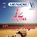 Vodka Bar:  Women's Night - Nastya Feldmann