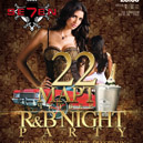 Seven - 22 march - RnB party